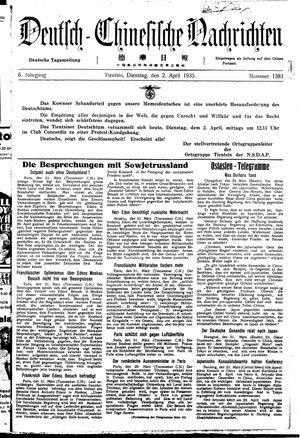 Deutsch-chinesische Nachrichten vom 02.04.1935
