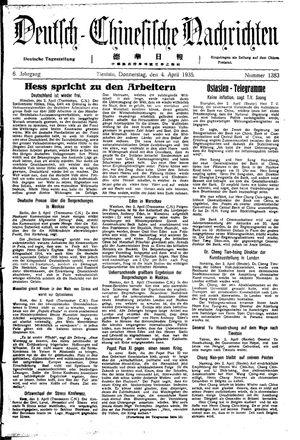 Deutsch-chinesische Nachrichten vom 04.04.1935
