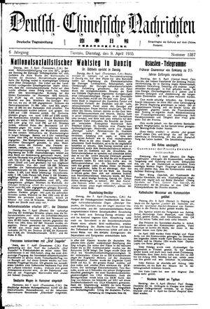 Deutsch-chinesische Nachrichten vom 09.04.1935