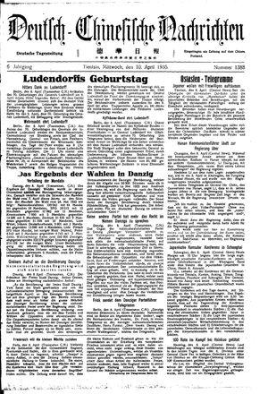Deutsch-chinesische Nachrichten vom 10.04.1935