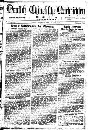 Deutsch-chinesische Nachrichten vom 13.04.1935