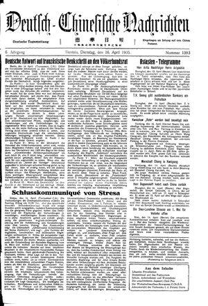 Deutsch-chinesische Nachrichten vom 16.04.1935
