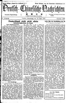 Deutsch-chinesische Nachrichten vom 18.04.1935
