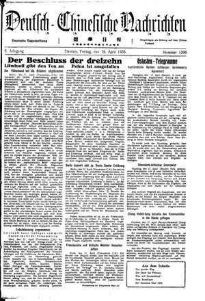 Deutsch-chinesische Nachrichten vom 19.04.1935