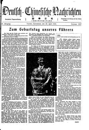 Deutsch-chinesische Nachrichten vom 20.04.1935