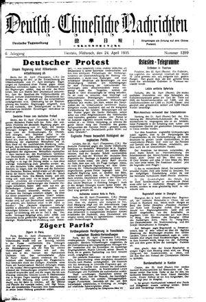 Deutsch-chinesische Nachrichten vom 24.04.1935