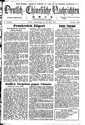Deutsch-chinesische Nachrichten vom 25.04.1935