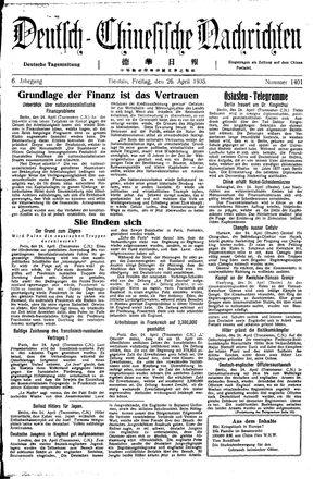 Deutsch-chinesische Nachrichten on Apr 26, 1935