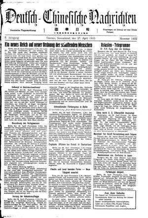 Deutsch-chinesische Nachrichten vom 27.04.1935