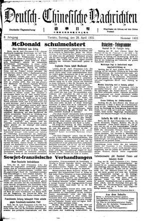 Deutsch-chinesische Nachrichten vom 28.04.1935