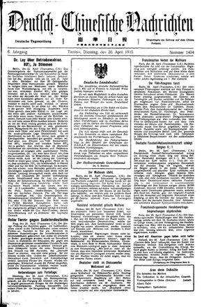 Deutsch-chinesische Nachrichten vom 30.04.1935