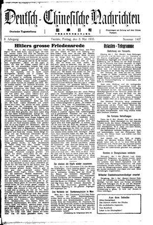 Deutsch-chinesische Nachrichten vom 03.05.1935
