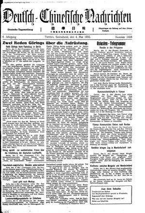Deutsch-chinesische Nachrichten on May 4, 1935