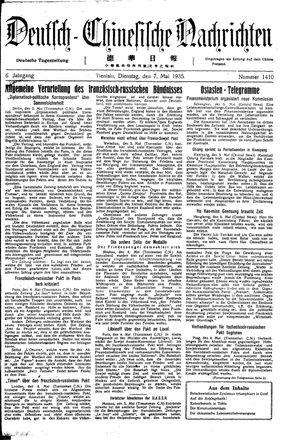 Deutsch-chinesische Nachrichten vom 07.05.1935