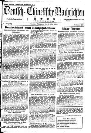 Deutsch-chinesische Nachrichten vom 08.05.1935