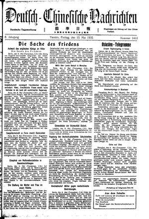 Deutsch-chinesische Nachrichten vom 10.05.1935