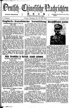 Deutsch-chinesische Nachrichten vom 14.05.1935