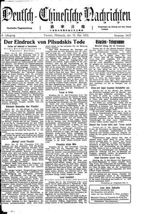 Deutsch-chinesische Nachrichten vom 15.05.1935