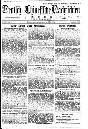 Deutsch-chinesische Nachrichten vom 18.05.1935