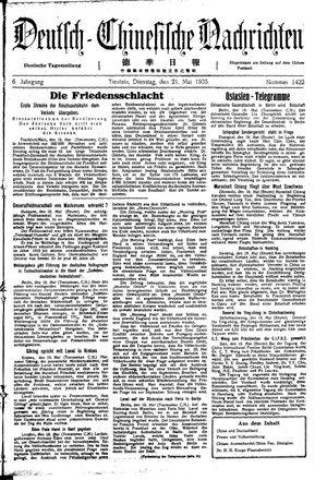Deutsch-chinesische Nachrichten vom 21.05.1935