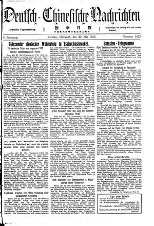 Deutsch-chinesische Nachrichten vom 22.05.1935