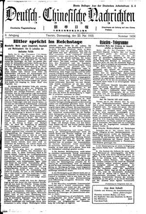 Deutsch-chinesische Nachrichten on May 23, 1935