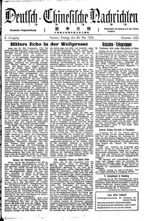 Deutsch-chinesische Nachrichten on May 24, 1935