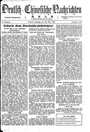 Deutsch-chinesische Nachrichten vom 26.05.1935