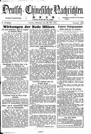 Deutsch-chinesische Nachrichten vom 29.05.1935