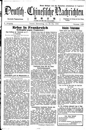 Deutsch-chinesische Nachrichten vom 30.05.1935