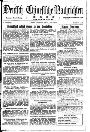 Deutsch-chinesische Nachrichten vom 05.06.1935
