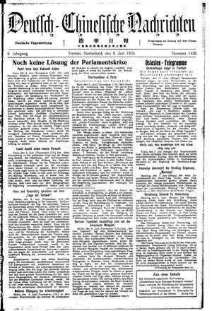 Deutsch-chinesische Nachrichten vom 08.06.1935