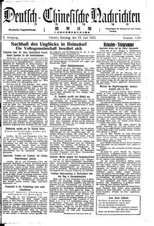 Deutsch-chinesische Nachrichten vom 16.06.1935