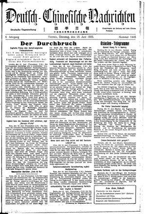 Deutsch-chinesische Nachrichten vom 18.06.1935