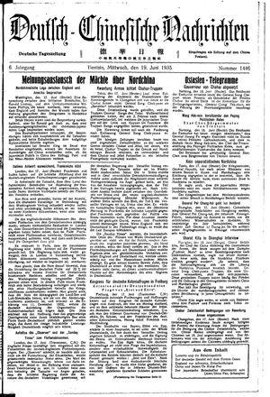 Deutsch-chinesische Nachrichten vom 19.06.1935