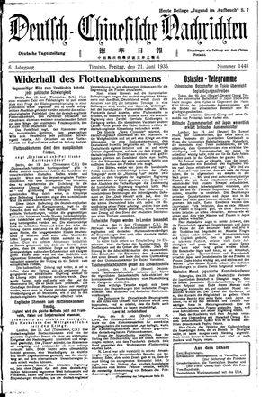 Deutsch-chinesische Nachrichten vom 21.06.1935