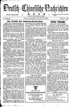 Deutsch-chinesische Nachrichten vom 22.06.1935