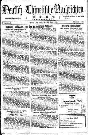 Deutsch-chinesische Nachrichten vom 26.06.1935