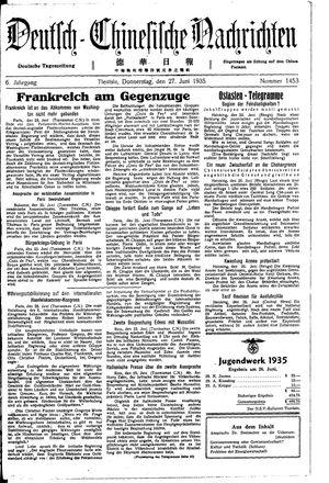 Deutsch-chinesische Nachrichten vom 27.06.1935