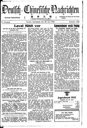 Deutsch-chinesische Nachrichten vom 29.06.1935