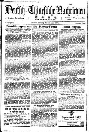 Deutsch-chinesische Nachrichten vom 30.06.1935