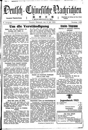 Deutsch-chinesische Nachrichten vom 03.07.1935