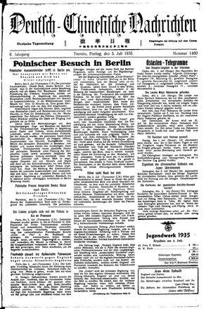 Deutsch-chinesische Nachrichten vom 05.07.1935