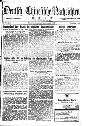 Deutsch-chinesische Nachrichten vom 06.07.1935
