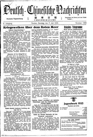 Deutsch-chinesische Nachrichten vom 07.07.1935