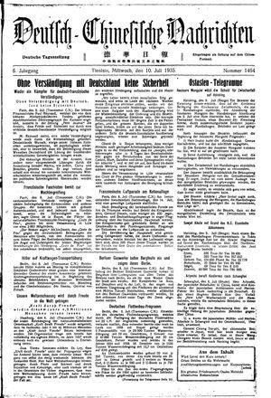 Deutsch-chinesische Nachrichten vom 10.07.1935