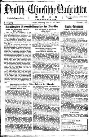 Deutsch-chinesische Nachrichten vom 16.07.1935