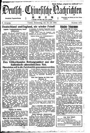 Deutsch-chinesische Nachrichten vom 18.07.1935