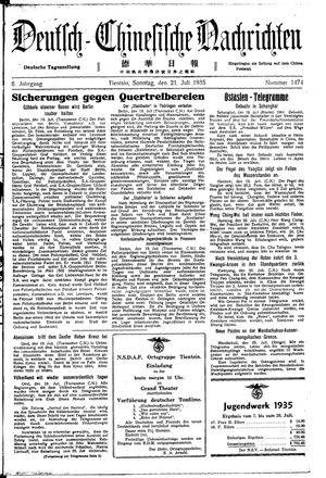 Deutsch-chinesische Nachrichten vom 21.07.1935