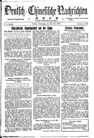 Deutsch-chinesische Nachrichten vom 23.07.1935